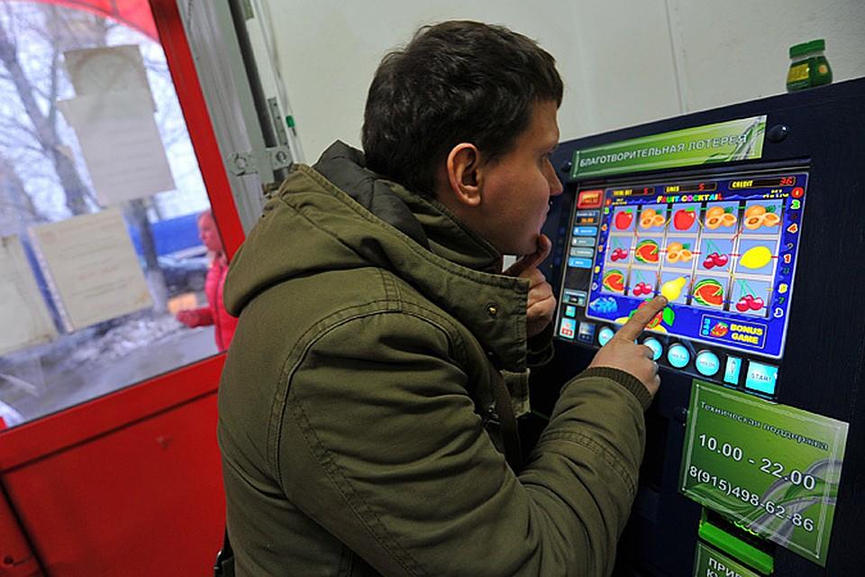 Фото людей вскрывавших игровые автоматы 2009 года где лучше играть в игровые автоматы онлайнi