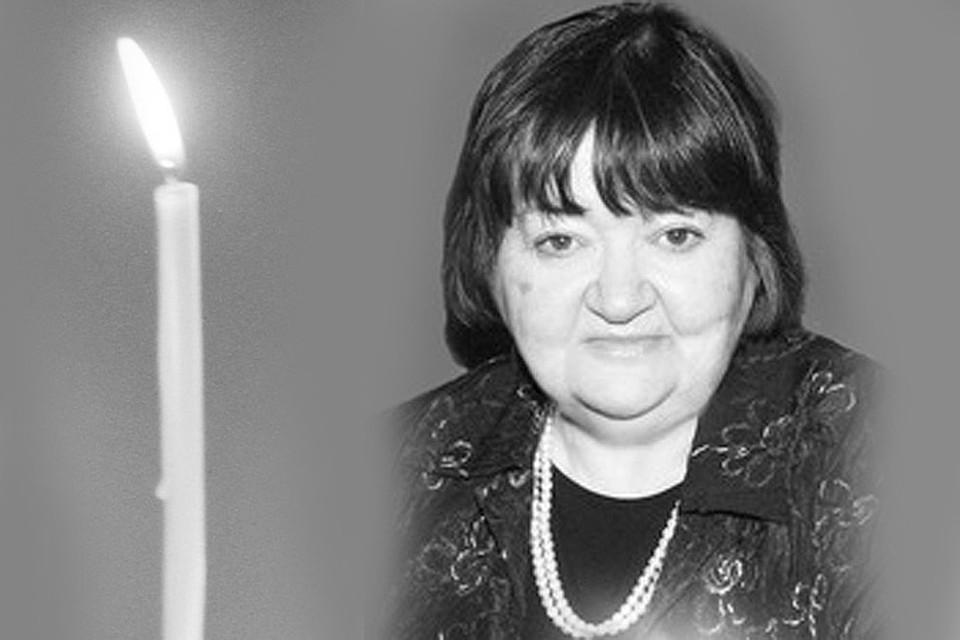 Умерла Алла Юрьевна Шполянская