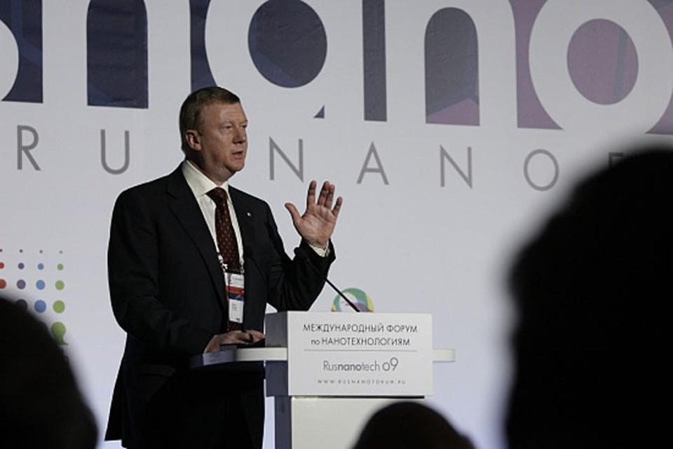 28 января правление ОАО «Роснано» намерено досрочно прекратить полномочия председателя правления Анатолия Борисовича Чубайса