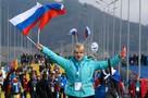 Всплеск патриотизма: как россияне поддерживают олимпийцев
