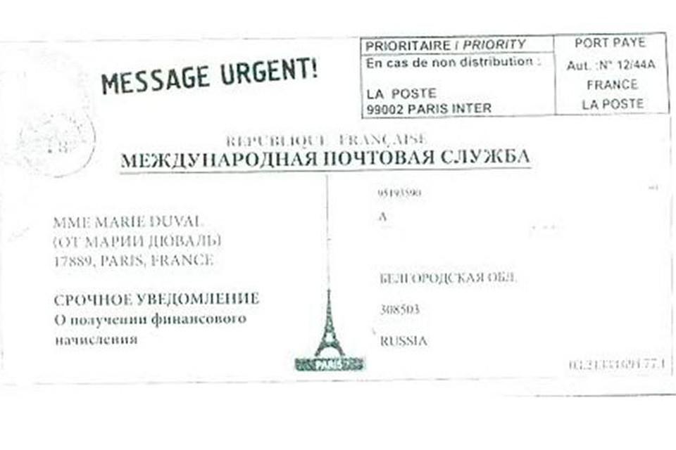 Как оповестить фсб о принятии на работу гражданина украины