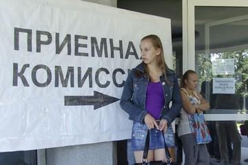 Все приемные комиссии Ярославской области