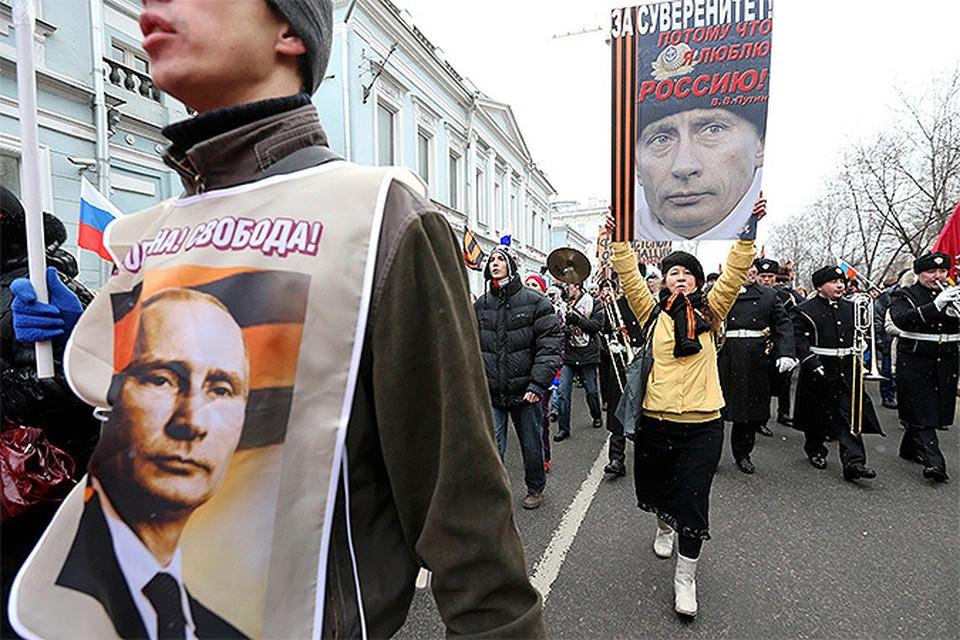 2 марта. Москва. Марш в поддержку курса российских властей в центре столицы.