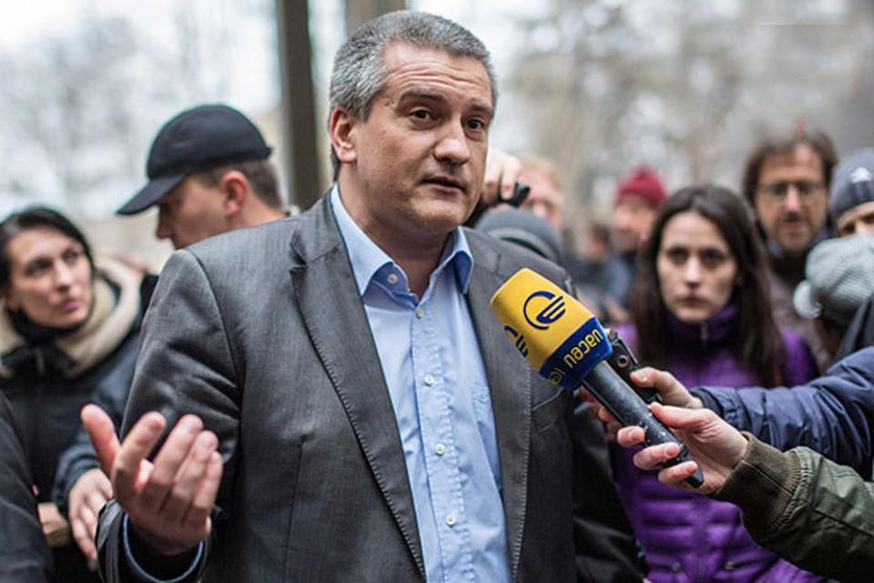 Премьер-министр Автономной Республики Крым Сергей Аксенов дал пресс-конференцию