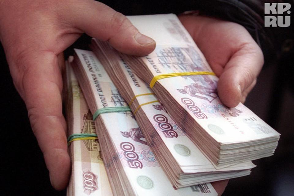 За неправильно потраченные 156 млн рублей чиновники заплатят лишь 15 тыс. рублей штрафа