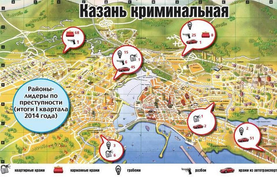 Карта Казани Скачать - фото 11