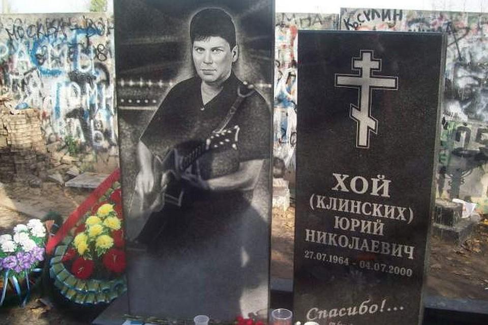 Памятник хою воронеж фото заказать памятники в минске