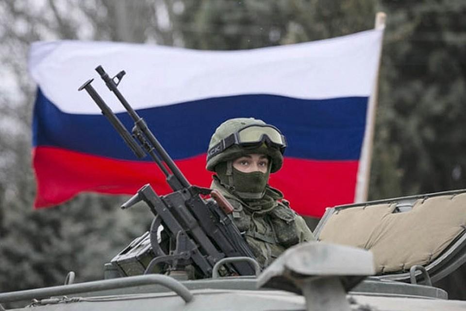 Евроклуб по интересам осудил Россию за Украину