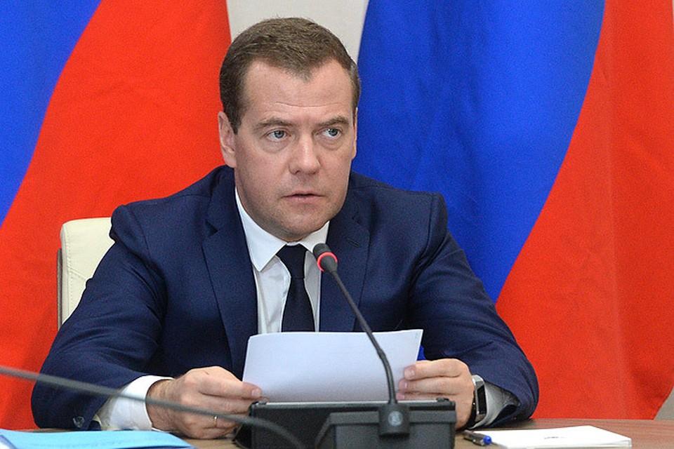 Дмитрий Медведев: «Пенсионных МММ в России не будет»