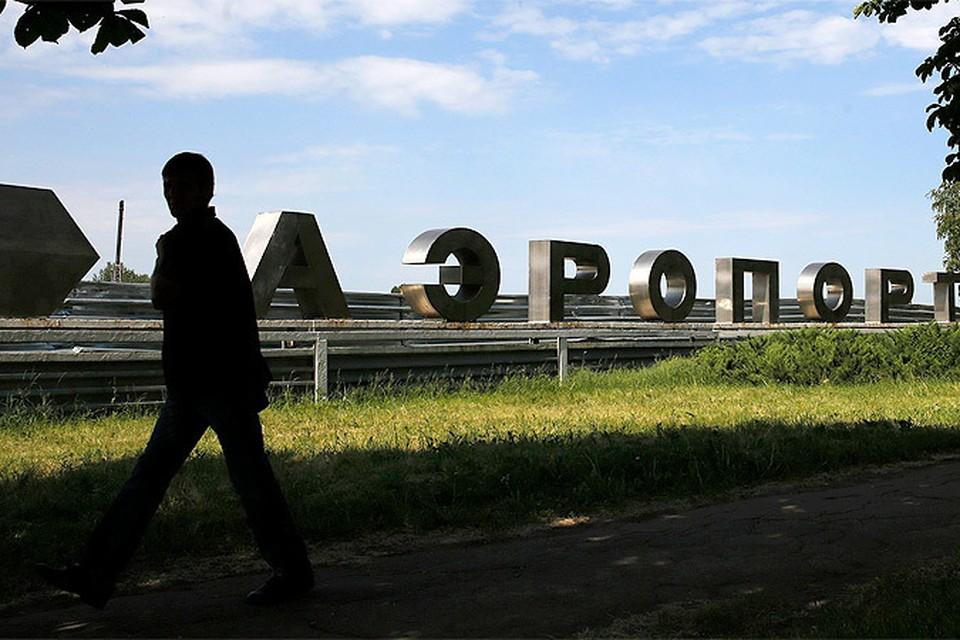 Украина официально закрыла небо на востоке страны