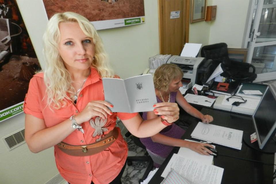 При устройстве на новую работу записи пока делают трудовых, украинского образца
