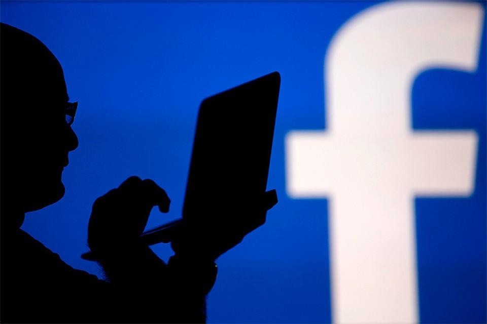 Ученые советуют не делиться в соцсетях плохими новостями