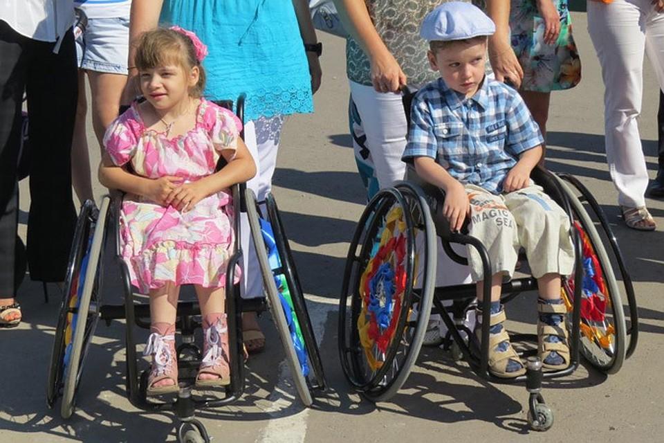 Фестивали детей с ограниченными возможностями
