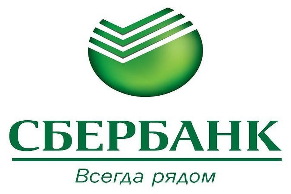 сбербанк банк кредит заявок