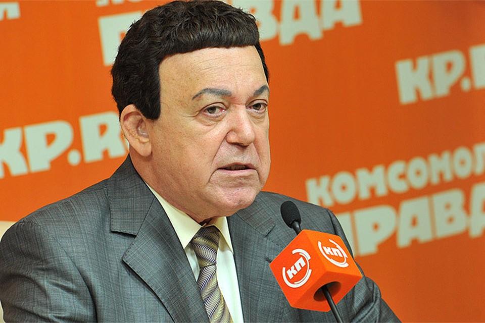 Иосиф Кобзон - «Комсомолке»: Андрей Макаревич готов поехать со мной в Донбасс
