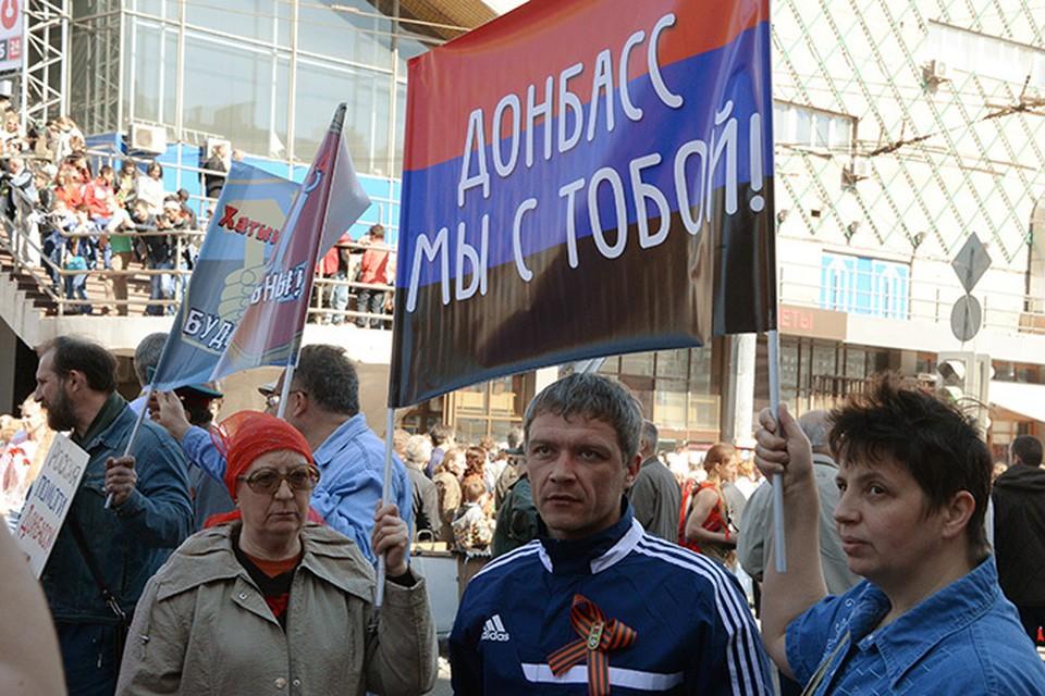 Московские коммунисты предложили жителям столицы написать обращения Обаме и Порошенко