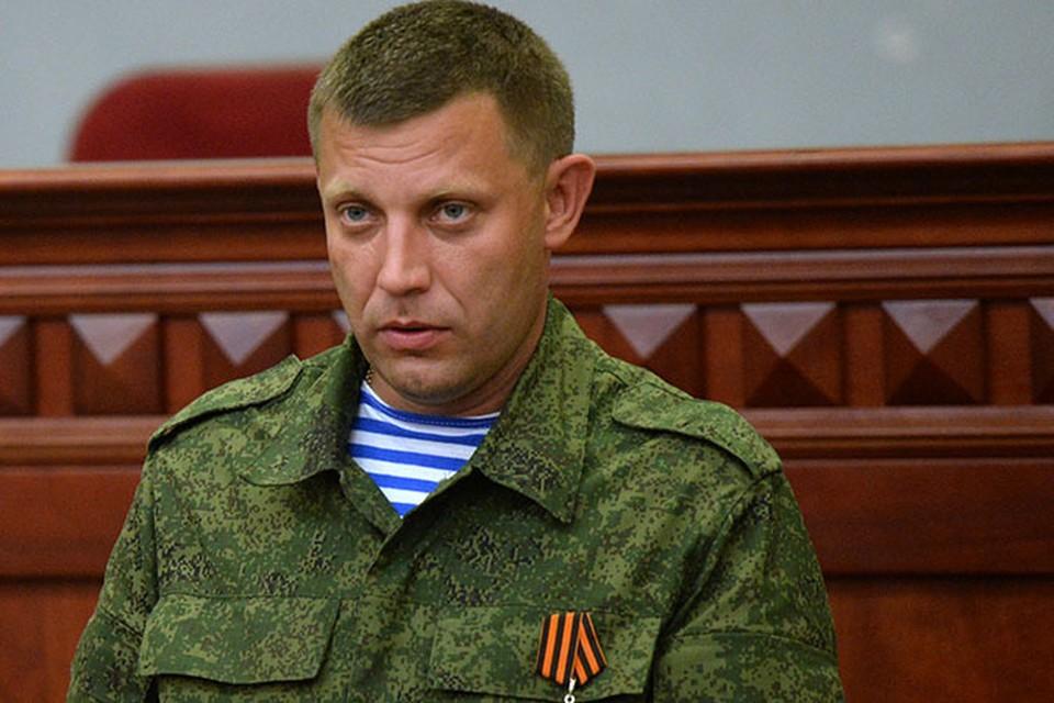Александр Захарченко не пострадал в результате покушения на него