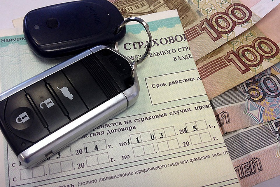 Автогражданка: теперь вы выбираете - ремонт или деньги