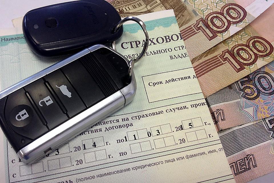 Ремонт по осаго 2018 требуют доплату