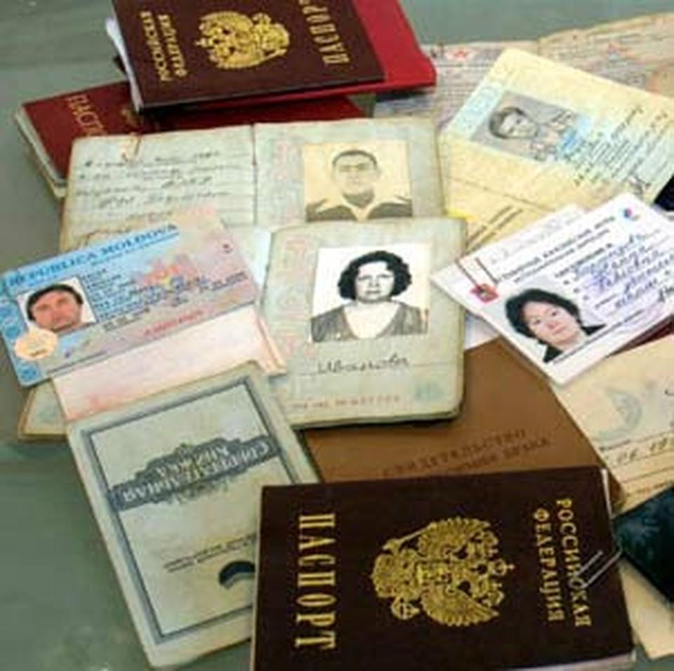 Сотни тысяч писем приходит в «Комсомолку». Но пакет с таким содержимым мы получили впервые.