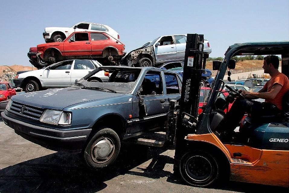 Где сдать машину на металлолом в калининграде пункт приема отработанных аккумуляторов на google