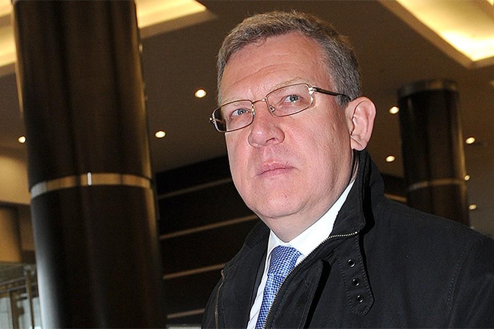 Экс-министр финансов Алексей Кудрин: Россияне ностальгируют по величию СССР