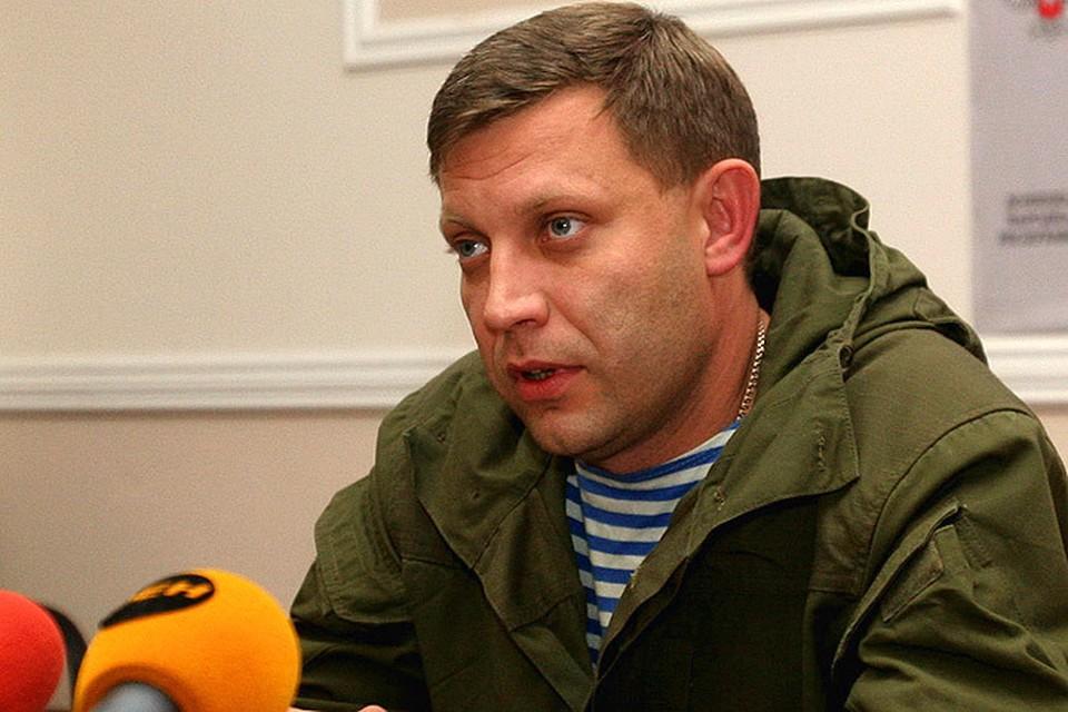 Премьер-министр ДНР Александр Захарченко сообщил о подписании линии разграничения, за которые отводится тяжелая артиллерия