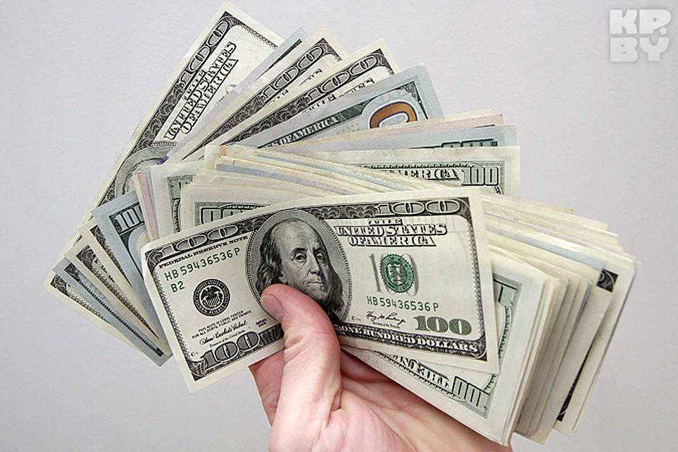 выгодно купить доллары во владимире