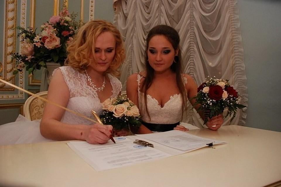 Брак лесби пар фото 325-647