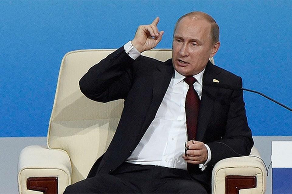 Владимир Путин на саммите АТЭС: «Влияние доллара в мировой энергетике будет объективно снижаться»