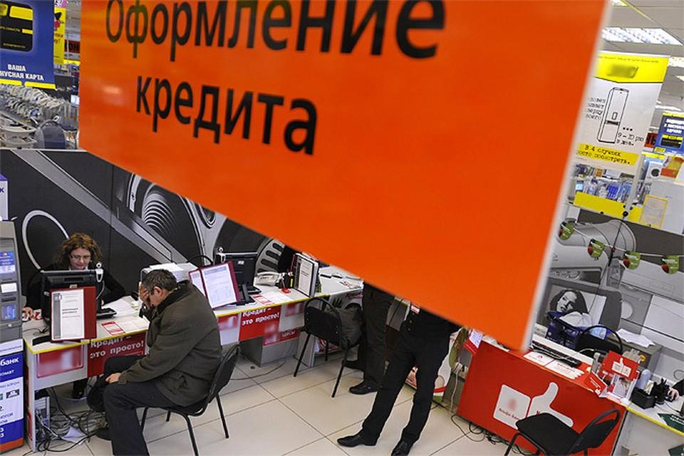 Кредиты для россиян подорожают