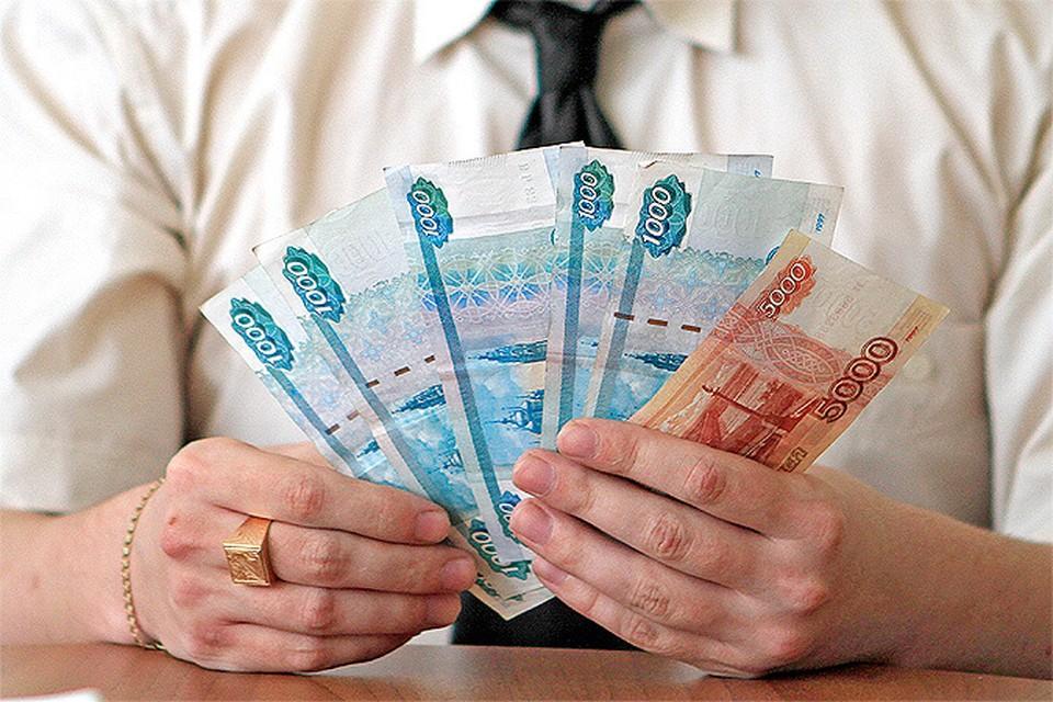 Есть несколько способ понять, что рубль зафиксировался на нижней отметке