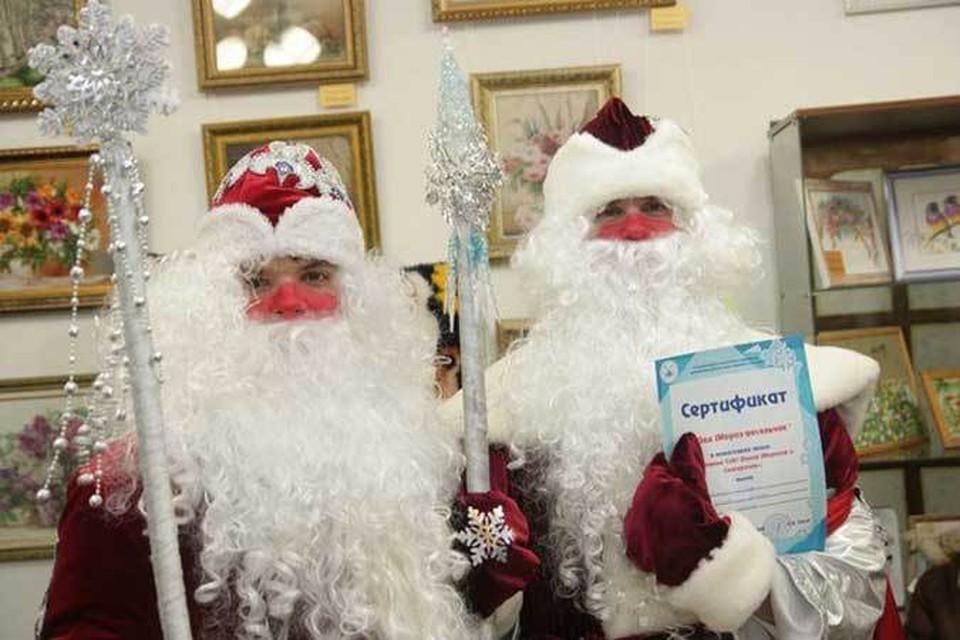 В субботу в Арсеньеве распахнутся ворота резиденции приморского Деда Мороза