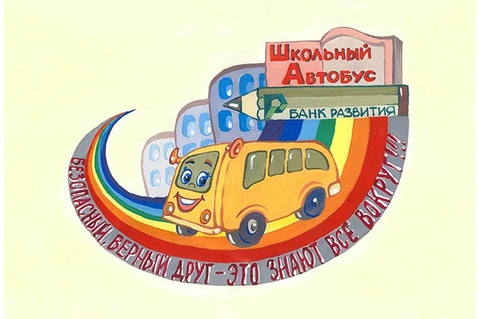 Работа кричевской восьмиклассницы набрала более 2300 голосов! ФОТО: brrb.by