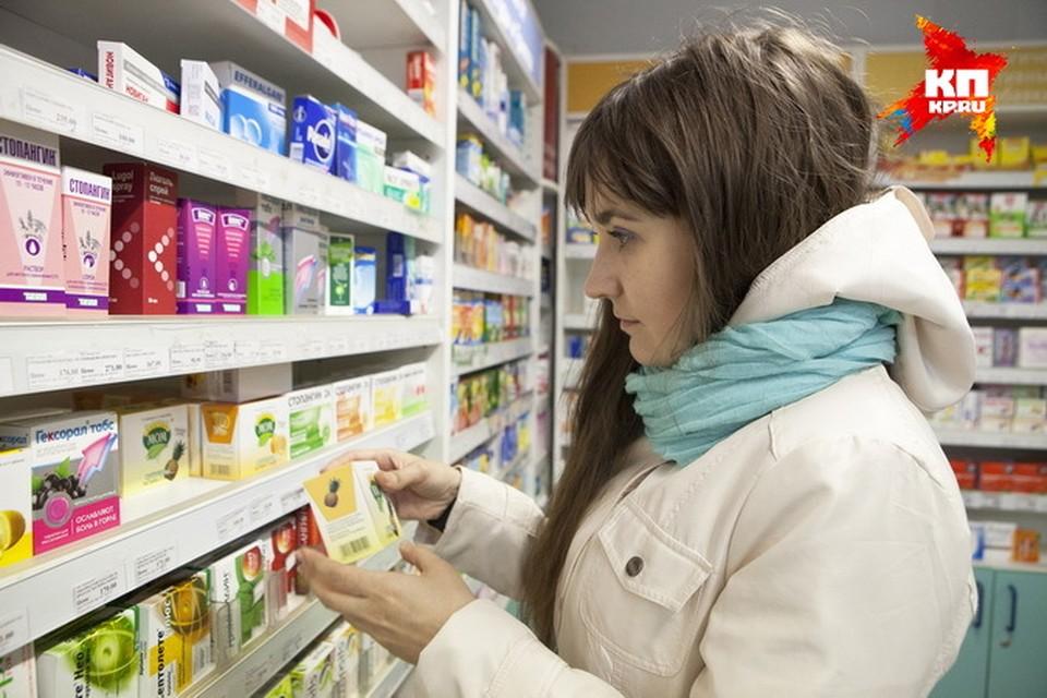 Государство регулирует цены лишь на жизненно важные лекарственные средства.