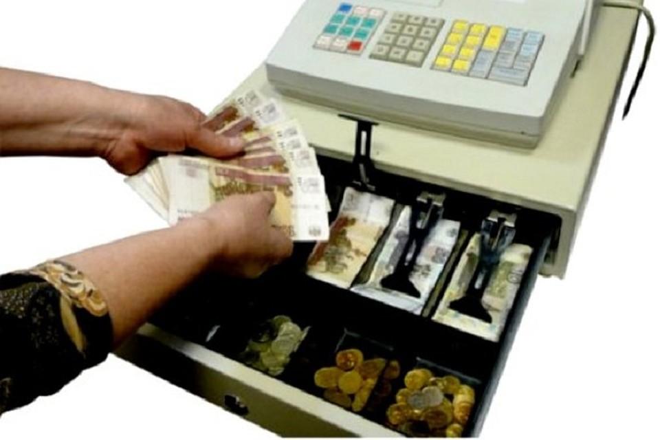 математический должен ли фармацевт менять деньги если нет сдачи Москва Новосибирск Екатеринбург