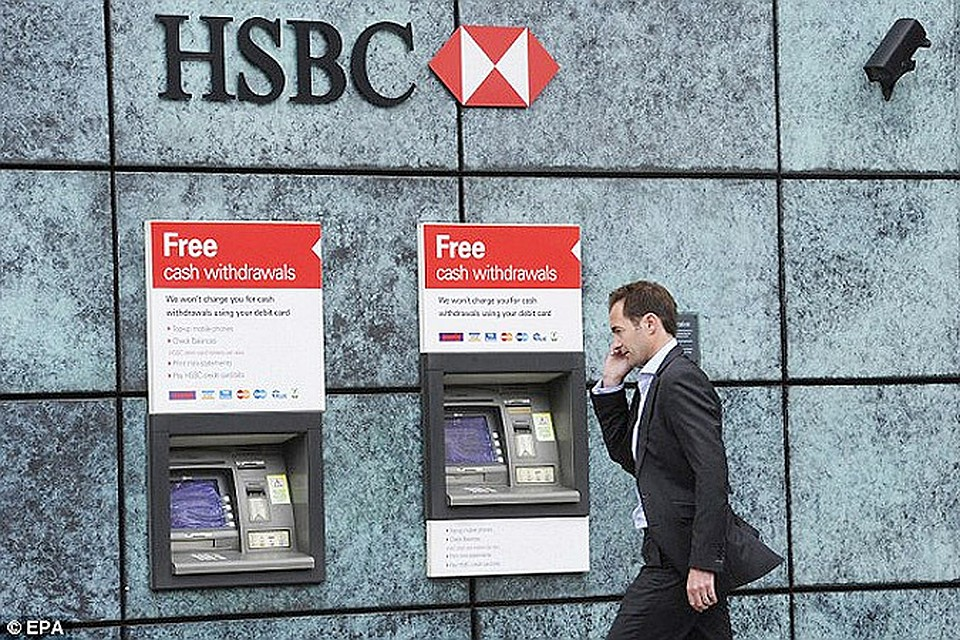history of the hsbc essay