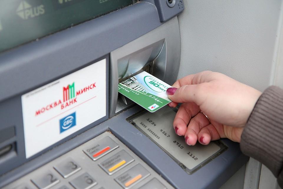 как правильно вставлять карту в банкомат фото скатерти