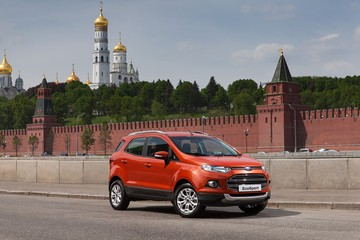 Ловите момент: Ford снизил цены на свои автомобили