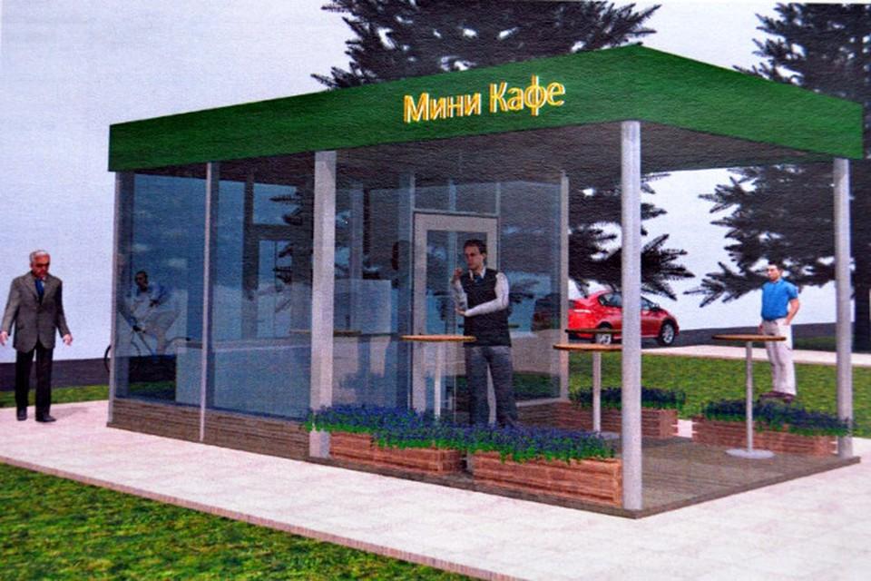 Киоски и кафе в Твери будут нового дизайна. Графика: пресс-служба администрации Твери.