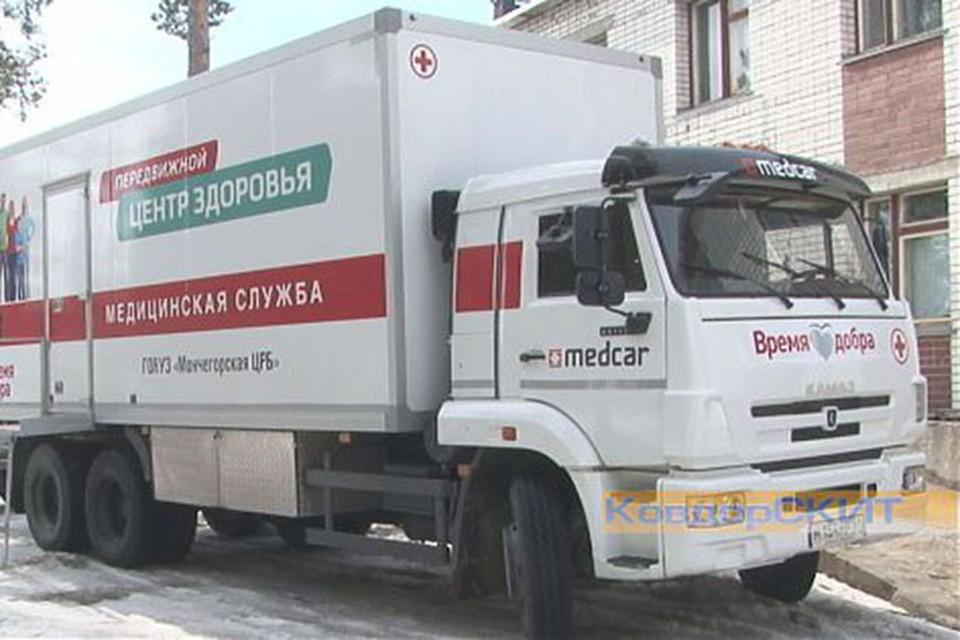 """В этом году """"Поезд здоровья"""" побывает в 30 населенных пунктах Мурманской области. Фото: kovdorskit.tv"""