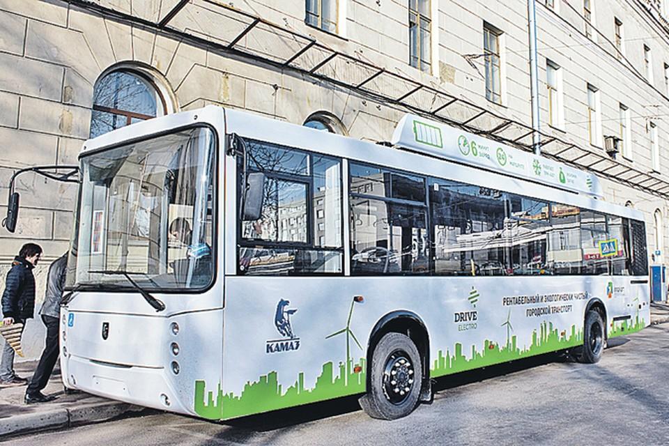 Внешне это - камазовский городской автобус.