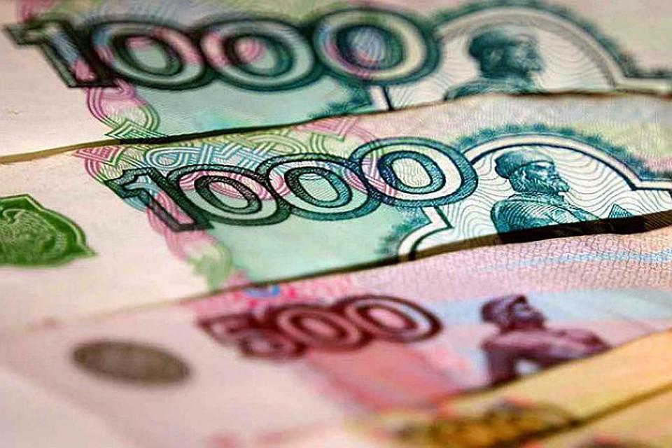 термобелье, котором курс доллара на сегодня в севастополе рнкб термобелья россии Термобелье