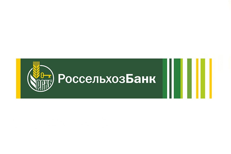 Кредит наличными в белгороде россельхозбанк кредитная история изгаршева наталья ивановна