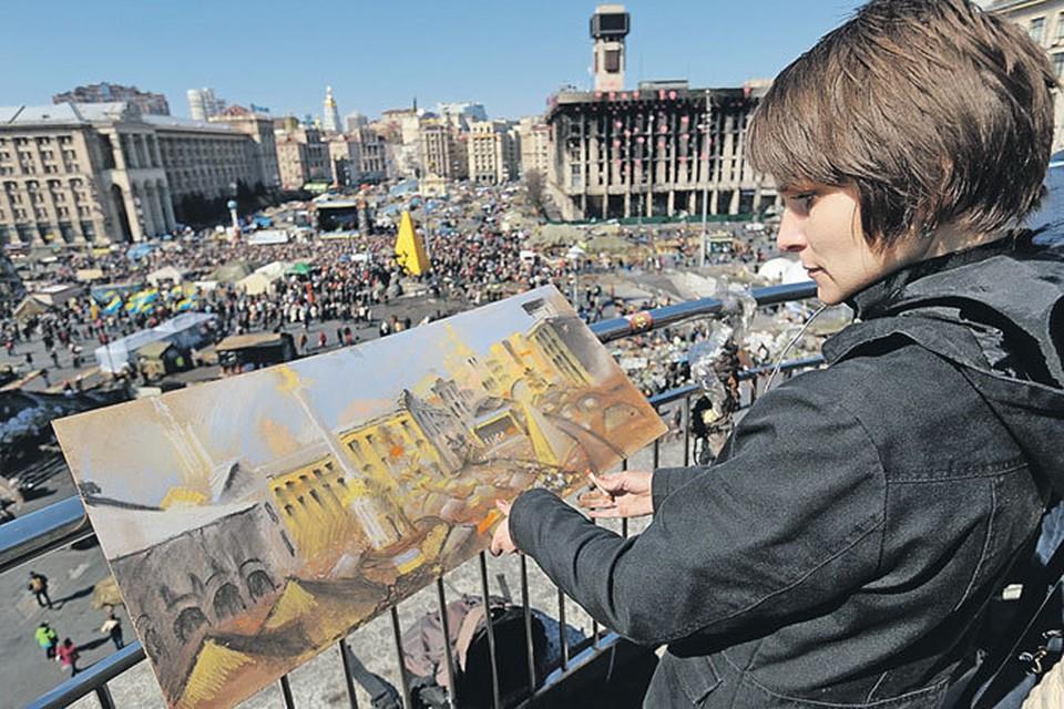 С этого на Украине все начиналось. А чем и как будет заканчиваться?