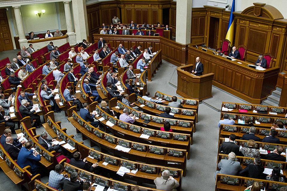 Верховная Рада официально открыла границы для миротворческих сил