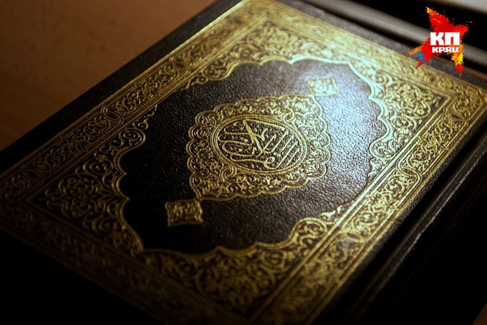 Выставка пройдет в Музее исламской культуры.
