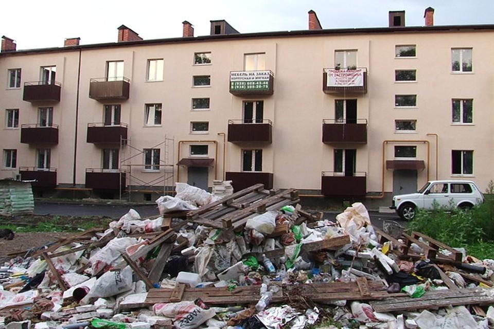 мужику квартиры для переселенцев из ветхого жилья фото молодой жене известно