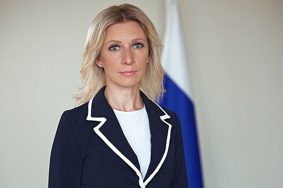 Мария Захарова призналась в весьма необычном хобби