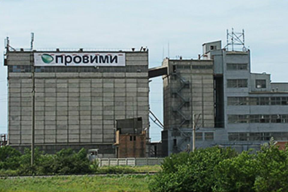 Гей сайт ростовской области фото 426-322